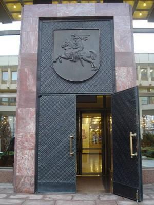 Wikimedia Commons archyvo nuotr.