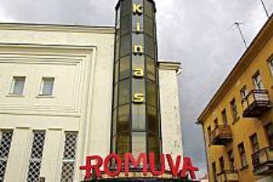© Kaunas.lt archyvo nuotr.