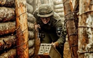 """KIno filmo """"1944"""" kadras"""