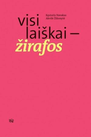 Kauno žinių archyvo nuotr.