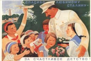 Josifas Stalinas būdavo vaizduojamas kaip vaikams laimingą vaikystę suteikęs vadas. Realybėje vaikai buvo viena iš įprastų šantažo priemonių, per kurią komunistų režimas palauždavo žmones: uždarytiems mokslininkams grasindavo, kad jų vaikai bus atimti ir atiduoti į vaikų namus, kur pakeis jų vardus bei pavardes ir tada jau niekad negrąžins.