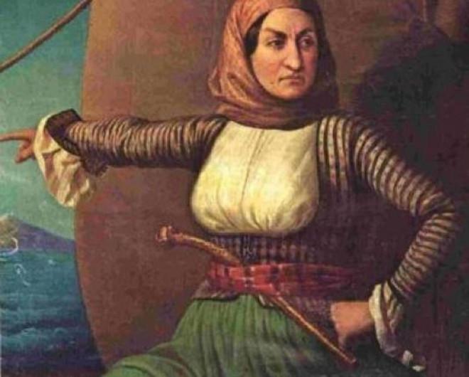 Sayyida-al-Hurra