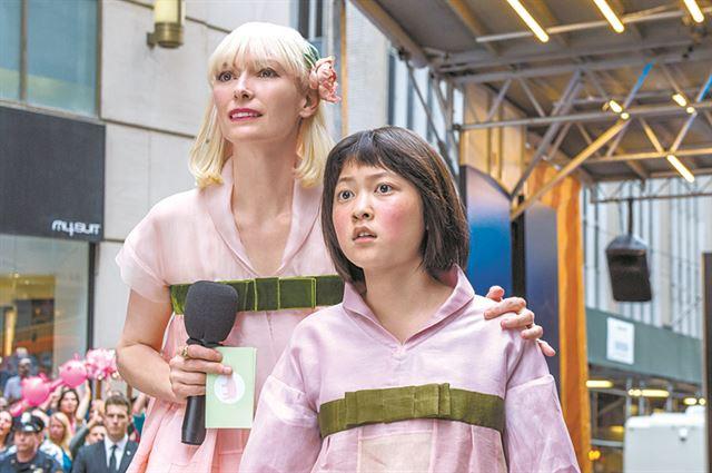 Okja movie