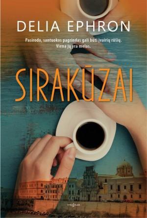 Sirakuzai
