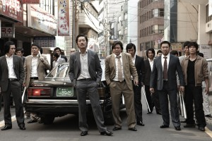 "Filmo ""Nameless Gangster: Rules of the Time"" kadras"
