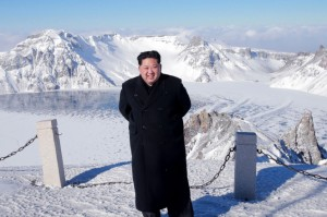 Kim Jong Unas kalno viršūnėje