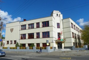 Kaunas.lt archyvo nuotr.