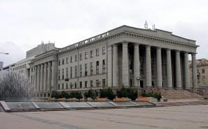 Lietuvos nacionalinė Martyno Mažvydo biblioteka © Wikimedia Comons archyvo nuotr.