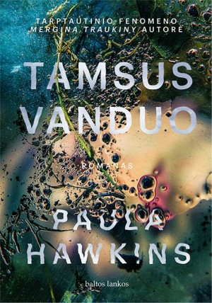 Hawkins Tamsus Vanduo