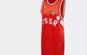 USSR Adidas
