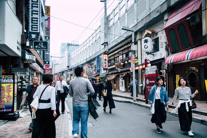 Japonija 4