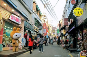 Miong dongo rajonas
